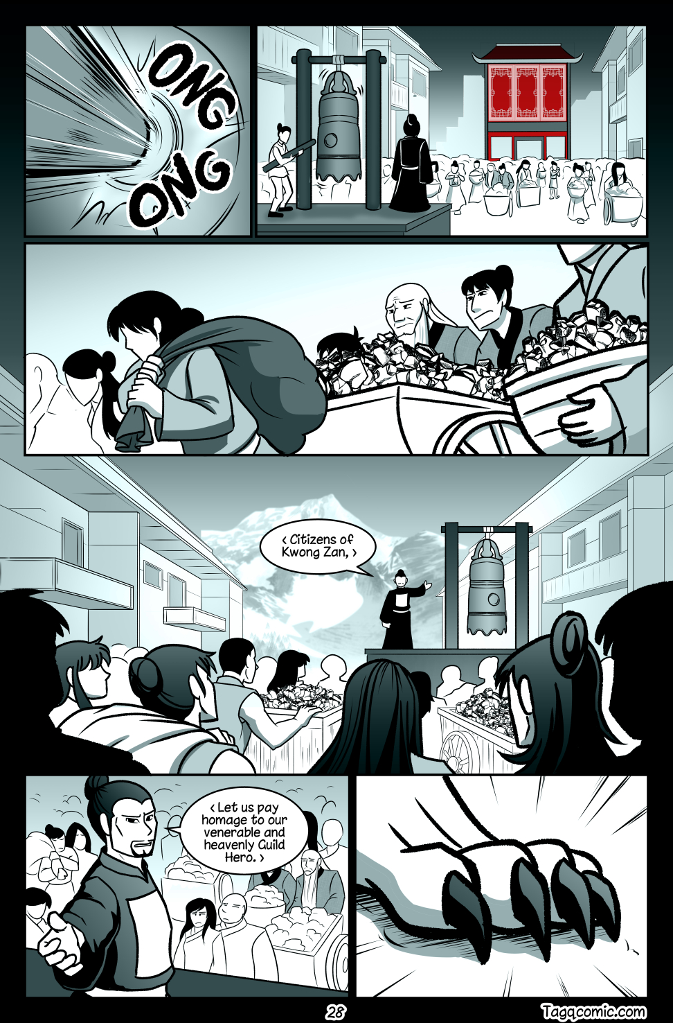 Big Trouble in Little Towns Pg.28